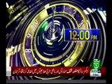 Bulletin 12pm 11 Nov 2019 Such tv