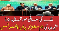 Joint press conference over economic developments in Pakistan