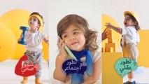 حليب للأطفال في طور النمو