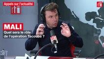 Mali : quel sera le rôle de l'opération Tacouba ?