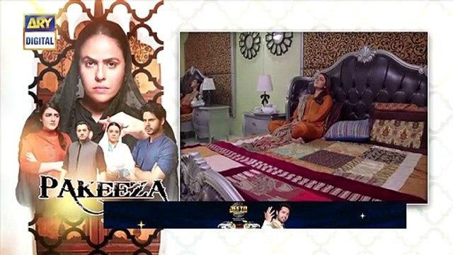 Pakeeza Phuppo Episode 4 - Teaser - ARY Digital Drama