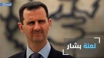 استقال بعد تخلي الجيش عنه.. لعنة الأسد تصيب رئيس بوليفيا