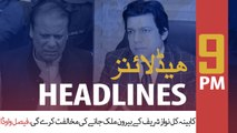 ARYNews Headlines | Cabinet committee to discuss ways to remove Nawaz's name from ECL | 9PM | 11 NOV 2019