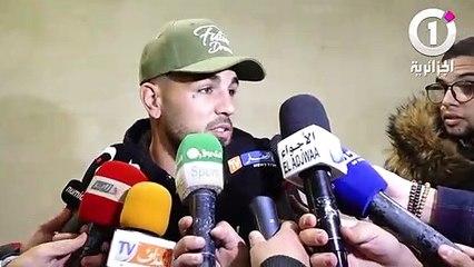 Déclarations des joueurs algériens après leur arrivée