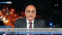 جوقة الفرح في سجن دمشق... الأب إلياس زحلاوي يلمّع جلادي الأسد وسجونه - هنا سوريا