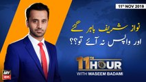 11th Hour | Waseem Badami | ARYNews | 11 NOVEMBER 2019