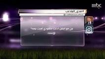 من هو أفضل لاعب سعودي لعبت معه؟ هكذا جاءت إجابة نجم الهلال السابق
