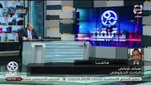 """باحث حقوقى يرد على جمال عيد: """"معايشته مع الإخوان جعلته مثلهم"""""""
