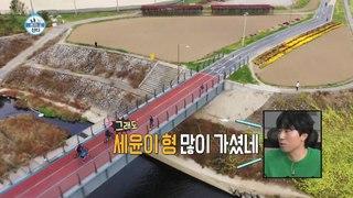 [나혼자산다 선공개] 유세윤&헨리&윤도현의 자전거 여행!