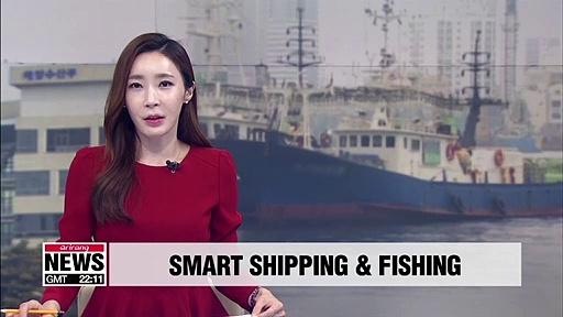 Korea plans to build huge autonomous shipping industry