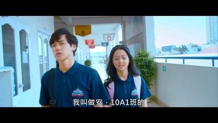 《陪你唱的純戀曲》官方中文預告 First Love Official Trailer