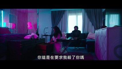 《換命鎖鏈》官方中文預告 The Chain Official Trailer