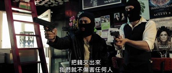 《走狗豬隊友》官方中文預告 Dogs' Breakfast Official Trailer
