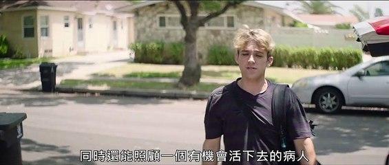 《小心看護》官方中文預告 Caretakers Official Trailer