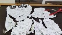 고려대서 '홍콩 시위 지지' 대자보 훼손...갈등 조짐 / YTN