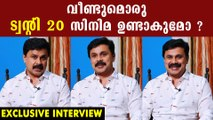 Dileep Exclusive Interview | Jack And Daniels | FilmiBeat Malayalam