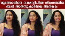 Actress Melisa speaks about Moothon movie