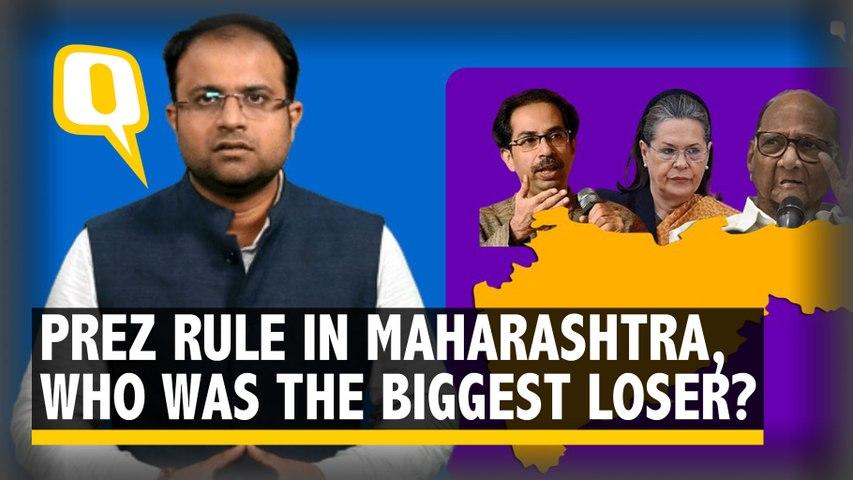 Maharashtra President's Rule: Indecisive Congress, BJP's Trump Card Make Shiv Sena Biggest Loser