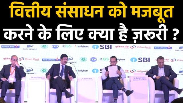Indian Banking Conclave में दिग्गजों ने कही ये बड़ी बात   वनइंडिया हिन्दी
