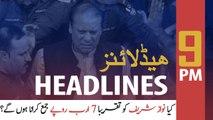 ARYNews Headlines | Sharif family will have to submit surety bonds to fly abroad: Sheikh Rasheed | 9PM | 12 NOV 2019
