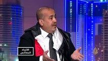الاتجاه المعاكس- اتفاق الرياض.. خطوة للحل أم مقدمة لتقسيم اليمن؟