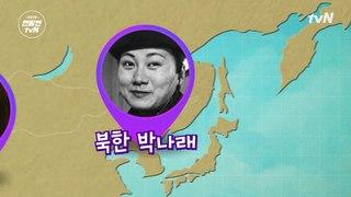 연말엔 tvN - 박나래쇼 1화