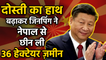 Effigy of Xi Jinping burnt, Anti-China slogans raised; Nepalese turn against Xi Jinping for land encroachment