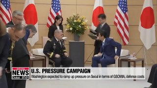 U.S. likely to step up pressure on Seoul in terms of GSOMIA, defense costs during security meetings