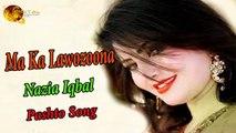 Ma Ka Lawozoona - Nazia Iqbal - Pashto Song