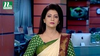 NTV Modhyanner Khobor   13 November 2019