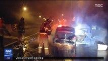 달리던 승용차 '불'…택시기사 무차별 폭행