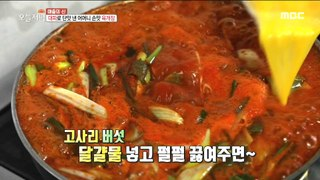 [TASTY] Korean hot spicy meat stew , 생방송 오늘 저녁 20191113