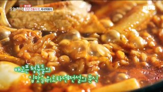[TASTY] 32years tradition, stir-fried Rice Cake on the spot , 생방송 오늘 저녁 20191113