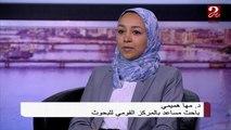 د. مها هميمي الفائزة بجائزة يونسكو من أجل المرأة في العلم  تروي تفاصيل مشاركتها