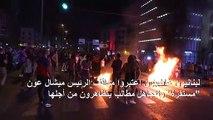 اللبنانيون يقطعون الطرق الرئيسية مجددا احتجاجا على مواقف عون