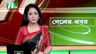 NTV Desher Khobor   13 November 2019