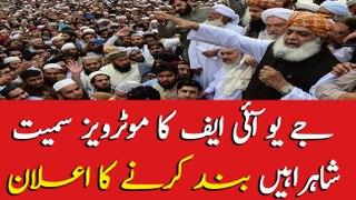 Azadi March: JUI-F announces road blocks, protests