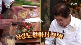 갈치조림 양념장 만들기 (ft.garlic boy)
