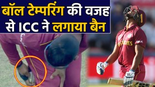 Nicholas Pooran Suspended For Four Matches For Ball-Tampering |वनइंडिया हिंदी