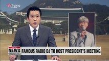 Legendary DJ Bae Chul-soo to host president's meeting with citizens