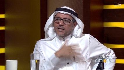 د. محمد الحربي يتحدث عن الخلايا الجذعية واستخدامها في علاج السكري