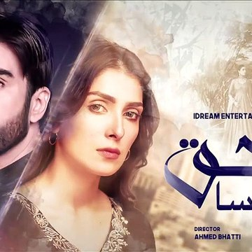 Thora Sa Haq Episode 5 Teaser ARY Digital Drama