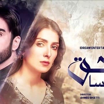 Thora Sa Haq Episode 5 Teaser ARY Digital Drama