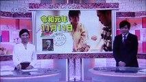 2019 11 11 NHK ほっと ニュース アイヌモシリ【 神聖なる アイヌモシリからの 自由と真実の声】