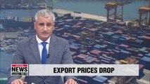 S. Korea's export prices slide 1.9% on-month in October