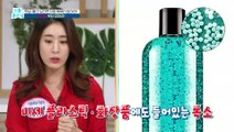 [HEALTH] The only way to get rid of the fat is to get rid of the toxic, 기분 좋은 날 20191114