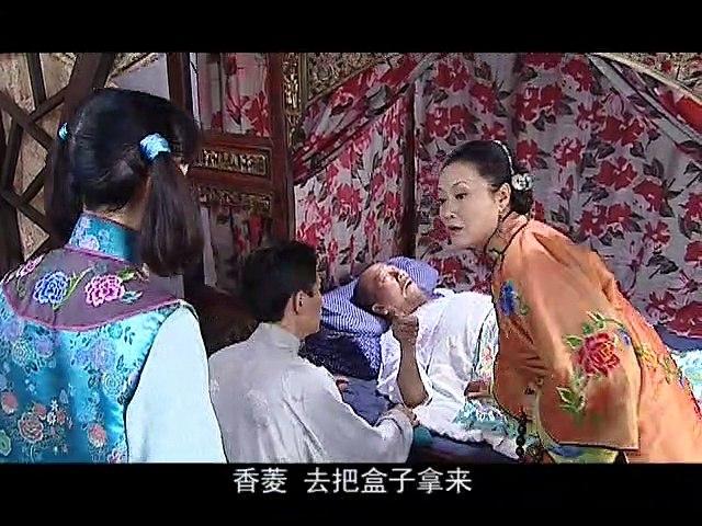 《大宅院的女人》第1集 王丽云、英达主演民国家庭剧