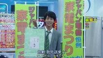 日劇-PRICELESS_人生無價07