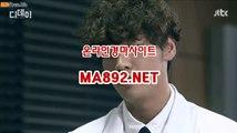 온라인경마사이트 MA/892. NET 서울경마예상 사설경마배팅 사설경마사이트