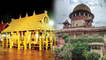 Sabrimala Case: SC verdict referred to larger bench